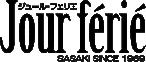 飯田市の美容室 Jour ferie